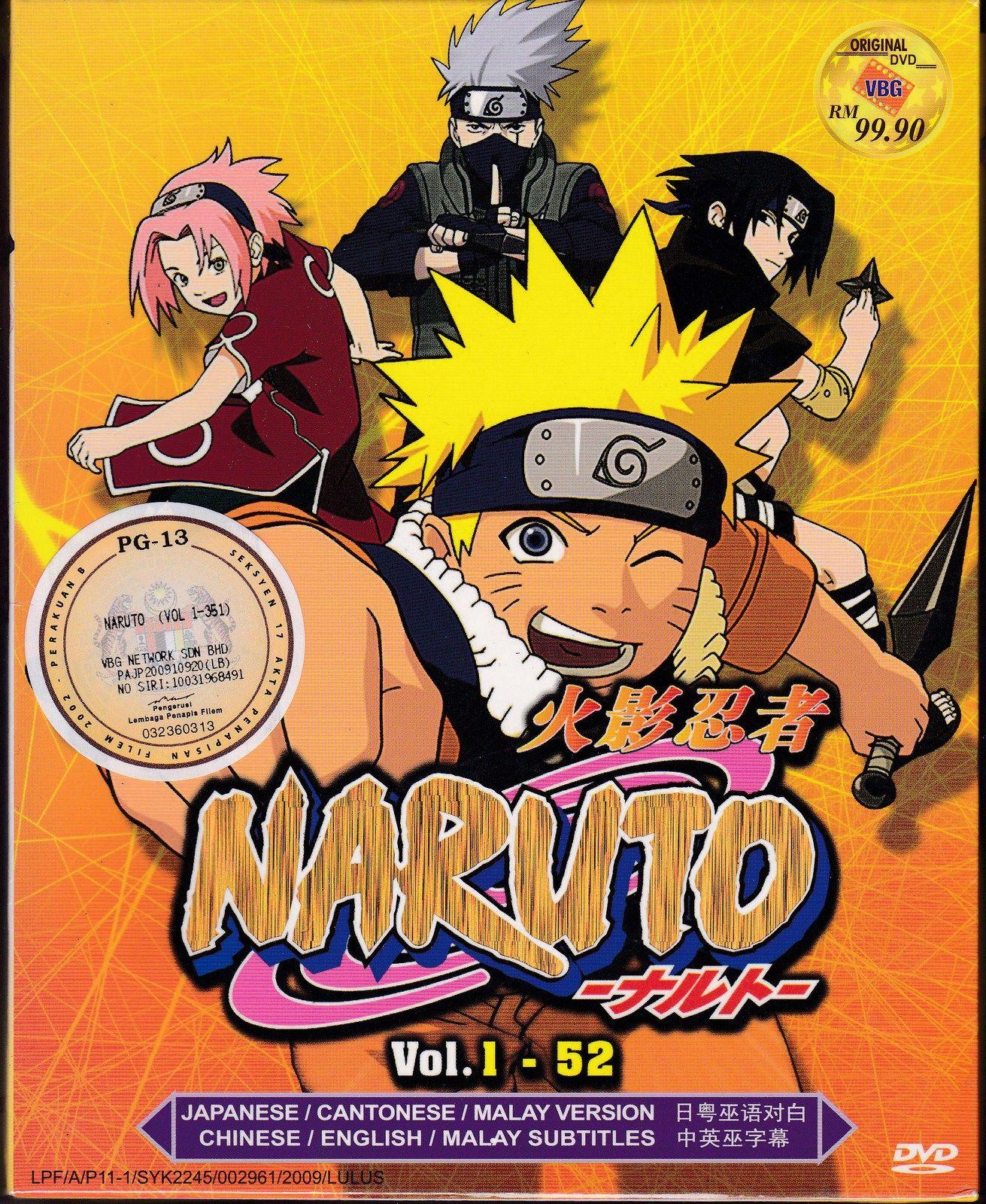 Dvd anime naruto season 12 vol152 box set 52 episode