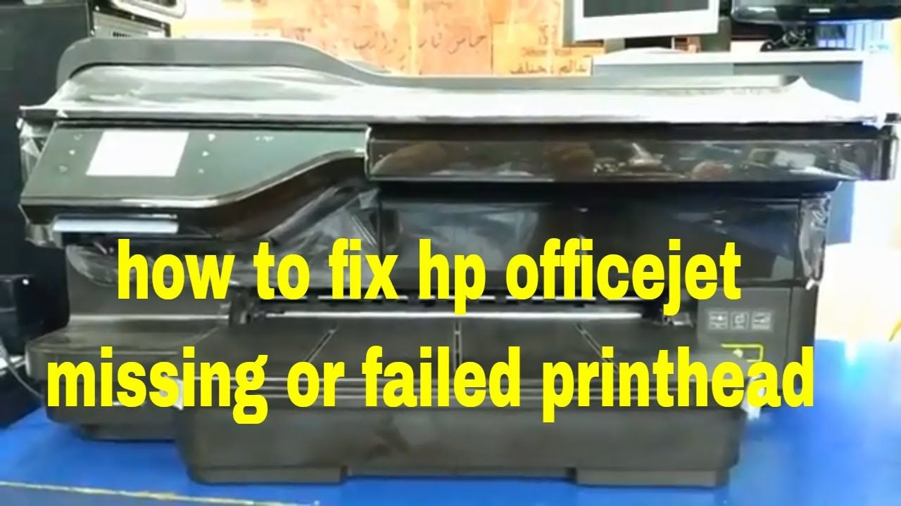 How to fix hp Officejet missing or failed printhead | how to