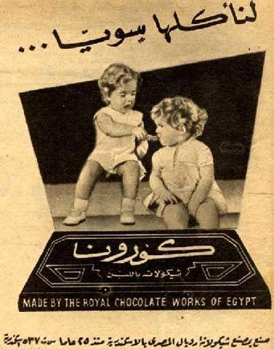 Pin On صنايعية مصر