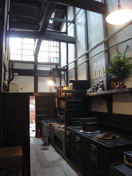 pinterest meubles japonais architecture japonaise et japonais. Black Bedroom Furniture Sets. Home Design Ideas