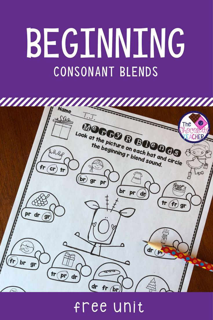 Workbooks r blend worksheets : Are you looking for some fun phonics worksheets to use during the ...