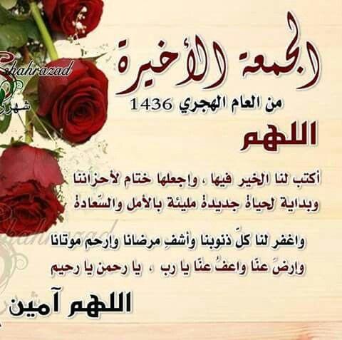 اللهم ارحم ابي وامي كما ربياني صغيرا
