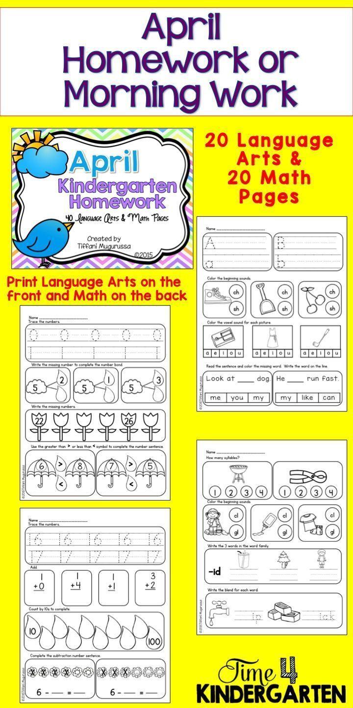 April Kindergarten Homework-Morning Work | Kindergarten homework ...