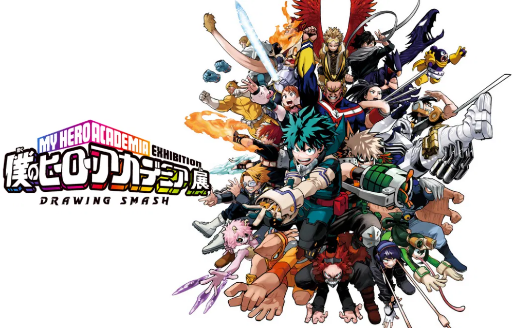 2021 Is Shaping Up To Be A Big Year For My Hero Academia Otaquest In 2021 My Hero Academia Drawings Exhibition