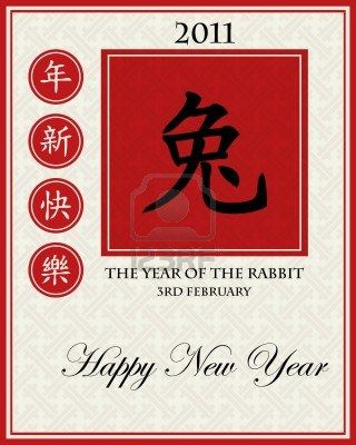 Chinese new year greeting card with rabbit symbol asian new year chinese new year greeting card with rabbit symbol m4hsunfo