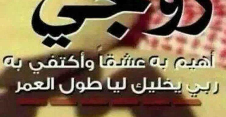 صور احلى صباح لاحلى زوج كلمات غرامية لتهديها إلى زوجك In 2020 Arabic Calligraphy Calligraphy