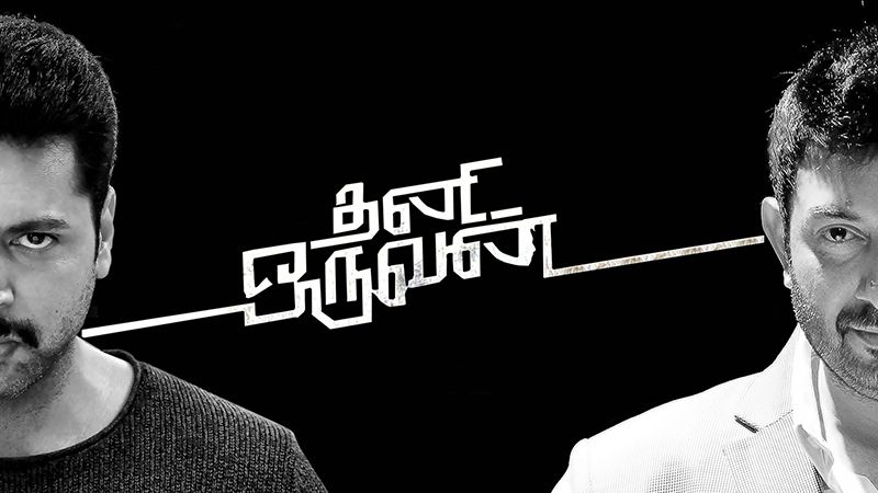 Mohan Raja officially announces Thani Oruvan 2