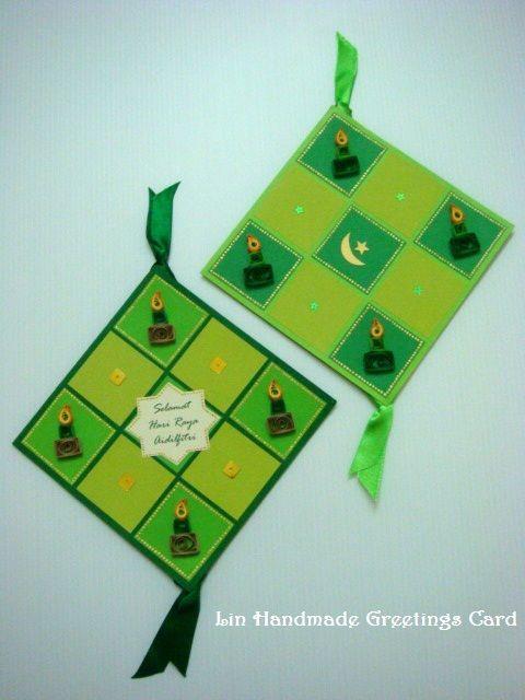 Lin Handmade Greetings Card Redecorate Old Raya Cards Ramadan Crafts Kindergarten Art Crafts Origami Crafts