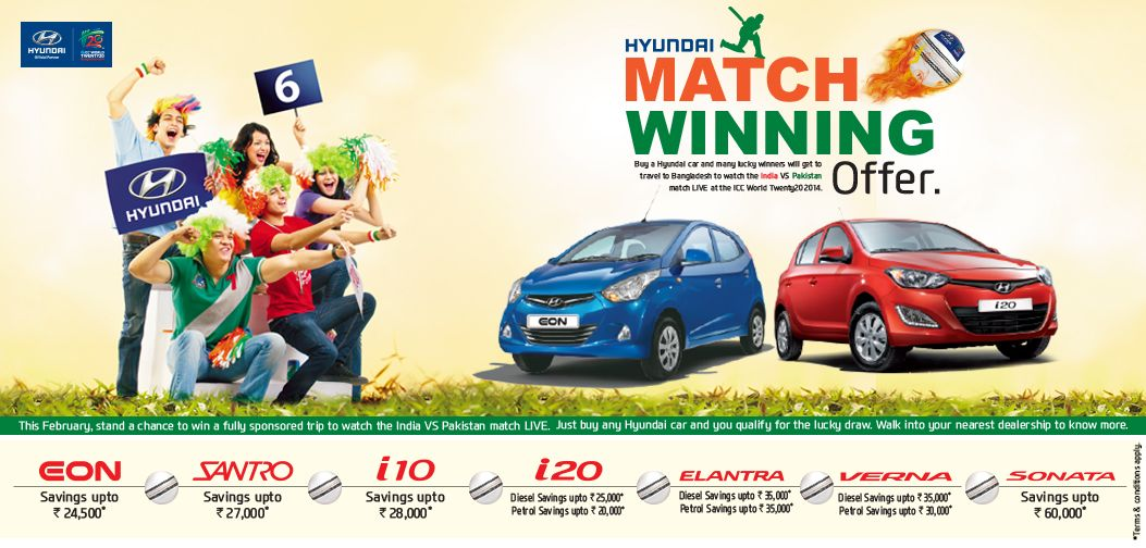 Buy a Hyundai car and stand a chance to win a fully sponsored trip