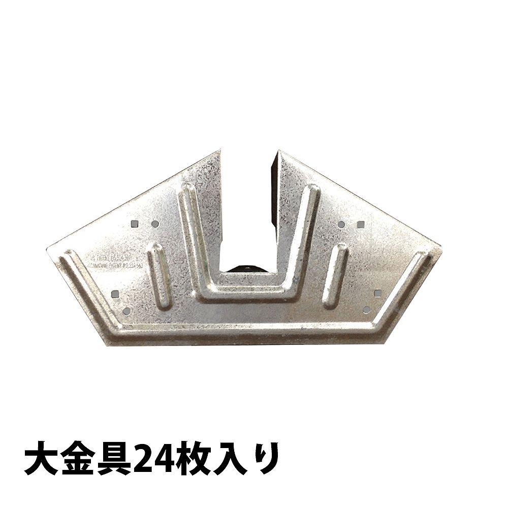 本田 通販 ジョイフル