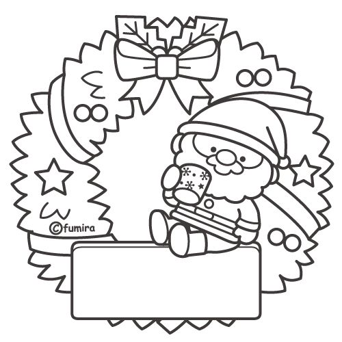 クリスマスリースとサンタクロースのフレームぬりえ フレーム
