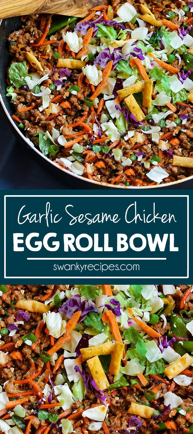 Egg Roll Bowl - Healthy Chinese egg rolls served in a bowl. Sauteed Chicken, cabbage, carrots, and snow peas tossed in a garlic sesame sauce with fried wontons. #eggrolls