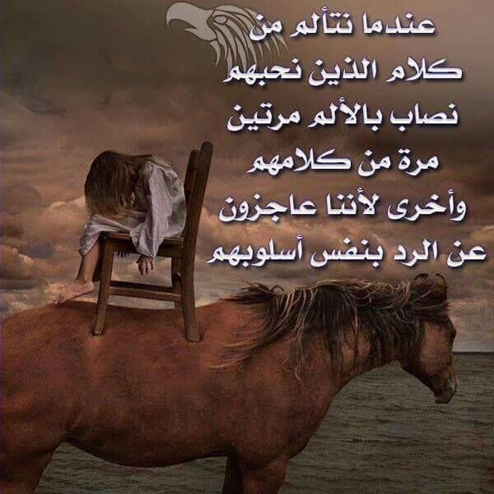 كلام من نحب أكثر إيلام Lalic Moose Art Animals