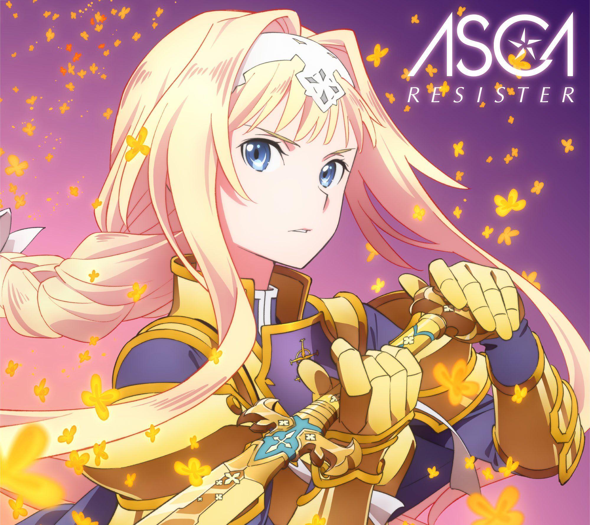 Sword Art Online Alicization Episode 15 discussion