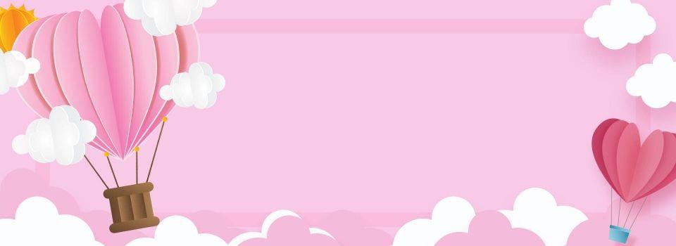 214 Dia Dos Namorados Rosa Fundo Do Cartaz Dos Desenhos Animados