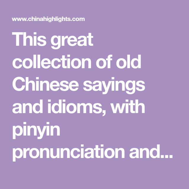 120+ Famous Chinese Sayings | Chinese phrases, Sayings ...