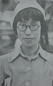 Poems by Sagawa Chika -- Translation www.asu.edu186 × 300Buscar por imágenes Sagawa Chika