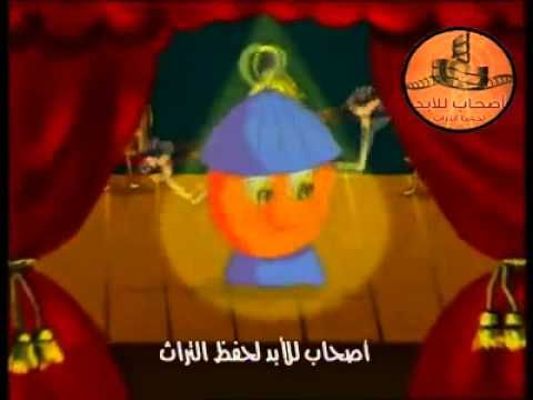 أهو جه يا ولاد غناء الثلاثى المرح كل سنة وانتم طيبين رمضان كريم Enjoyment Music