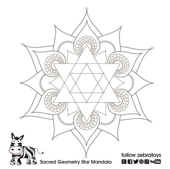 Star Of David Sacred Geometry Symbol Mandala Healing Meditative Art Spiritual Coloring Page Pr Sacred Geometry Symbols Star Coloring Pages Star Of David Tattoo