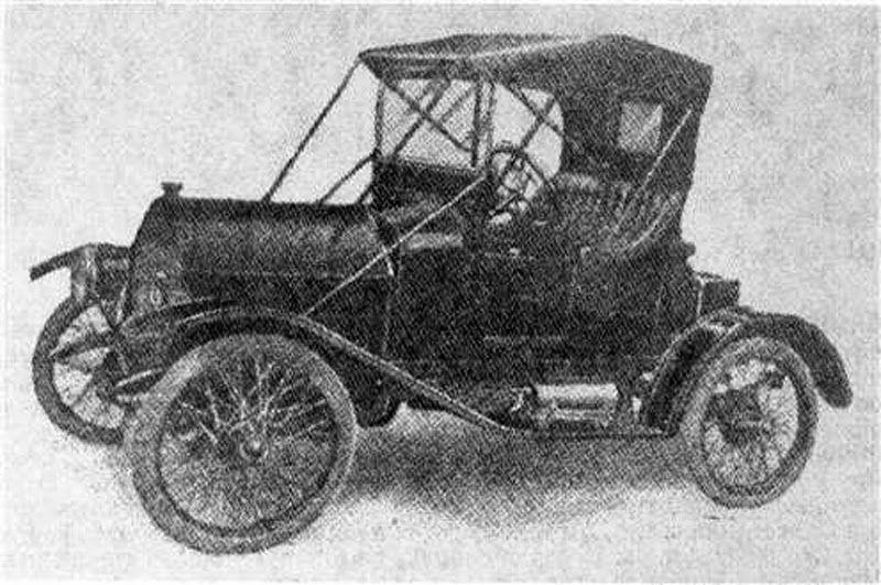 Enger Motor Car Company