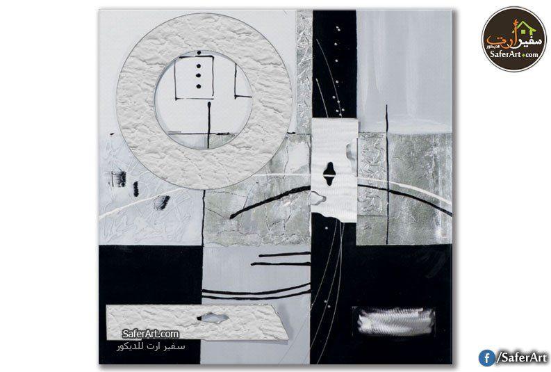 تابلوه مودرن تجريدي ابيض و اسود سفير ارت للديكور Wall Canvas Round Mirror Bathroom White Walls