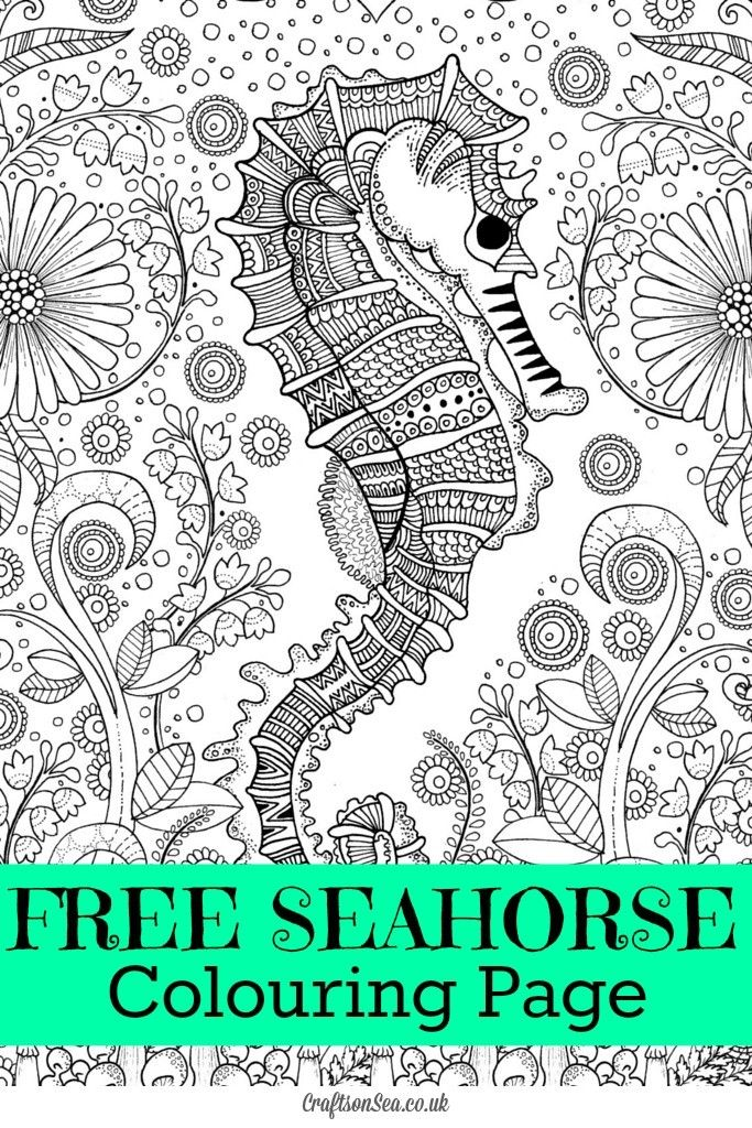 Free Seahorse Colouring Page for Adults | Adult crafts, Seahorses ...