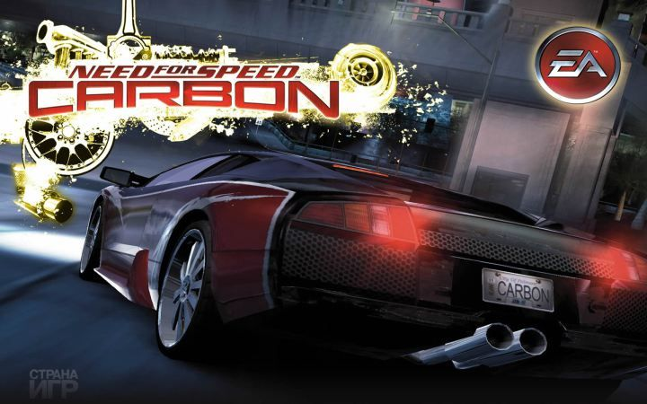 Need For Speed Carbon Pc Game Full Download Need For Speed