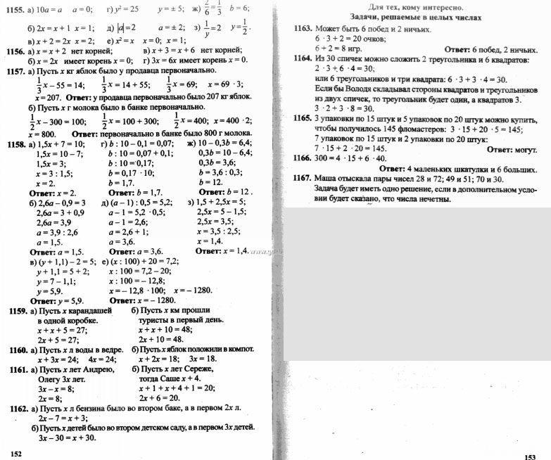 Упражнение 20 по физике 10 класс тихомирова