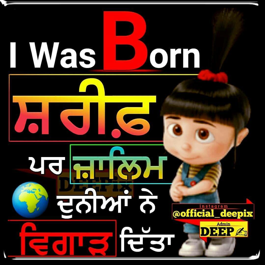 Nav jivan Attitude quotes, Happy quotes, Funny qutoes