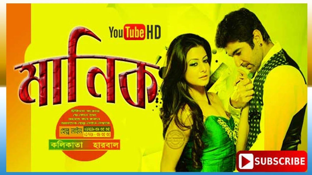 torrent indian bangla movie download