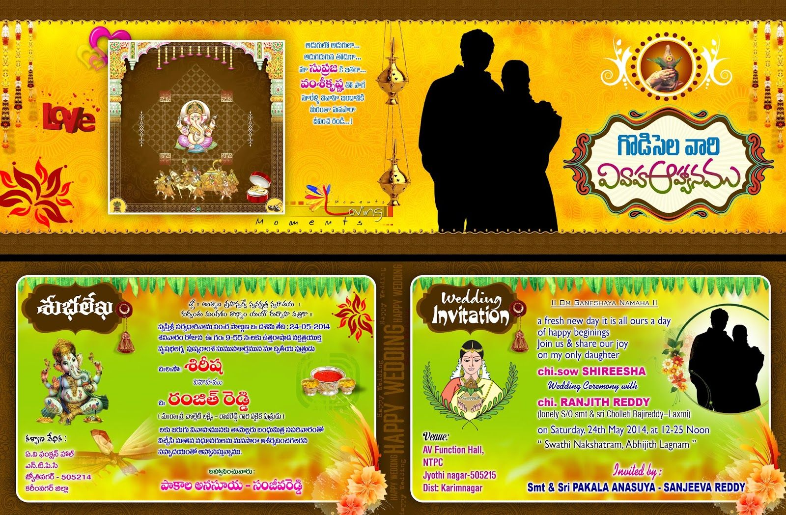 Wedding Invitation Card Psd Templates Free Download Invitation