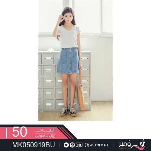5ce48b5d714bb تنورة  جينز  عصرية  تنانير  نسائية  موديلات  صبايا  تنوره  بناتيه ...