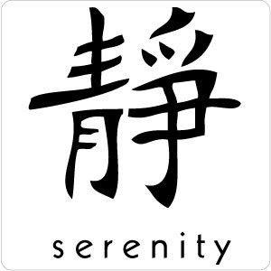 Serenity Serenity Tattoo Japanese Symbol Serenity