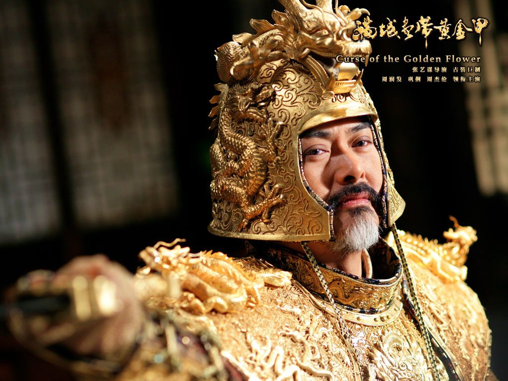 Chow Yun Fat Curse of the Golden Flower Martial arts