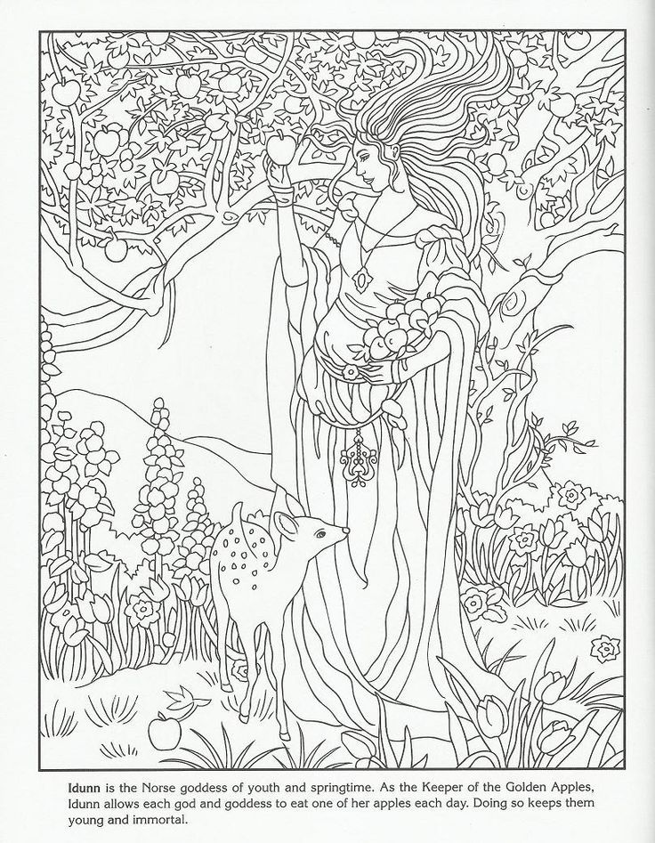 Mythology adult coloring yahoo image search results for Mythical coloring pages for adults