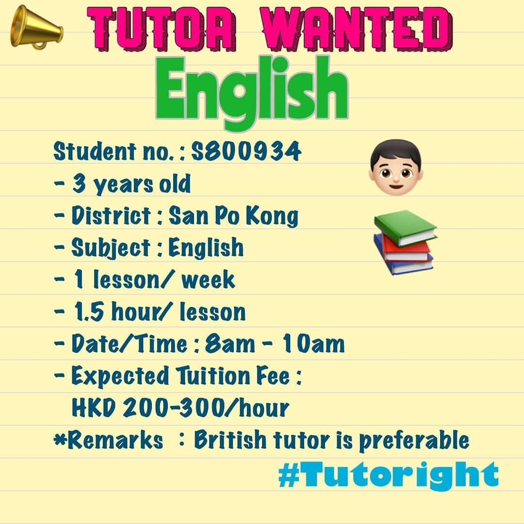 Native English Tutor Wanted Please Pm Tutoright Directly Or Whatsapp 65500242 We Charge The Tutor Only 1 Lesson Of Tuiti Tuition Fees Tuition Tutor