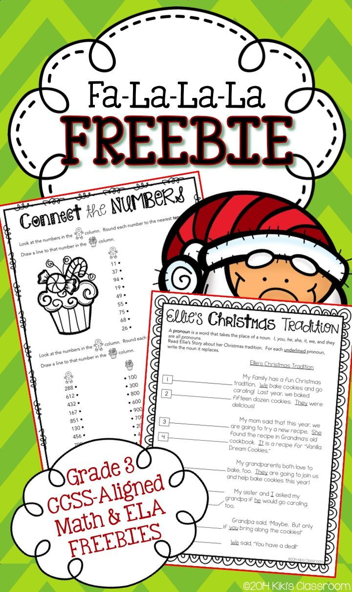 christmas writing prompts 4th grade Try this christmas writing prompt with your young writer get in the spirit of christmas with a writing prompt about your favorite christmas gifts 4th grade.