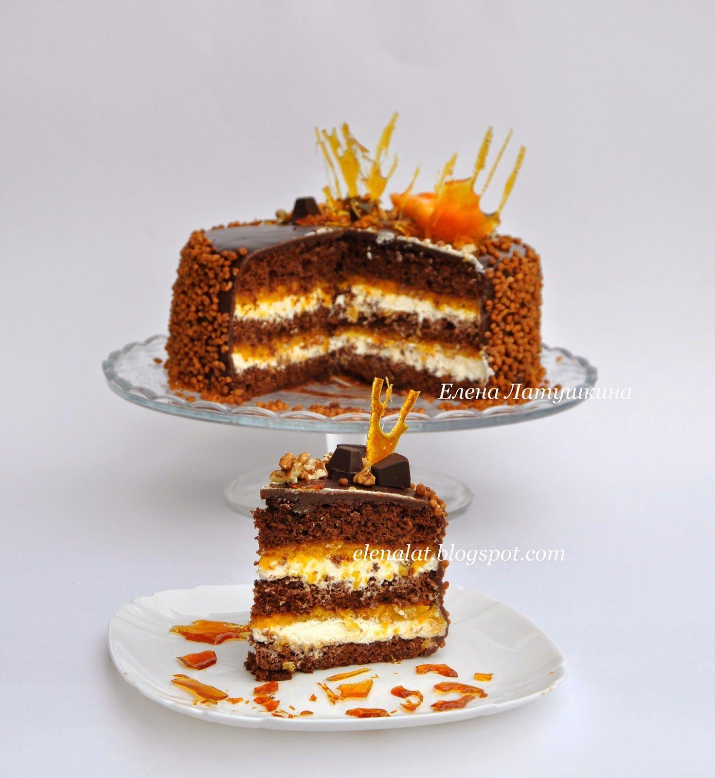 "Sweet and not Sweet: Торт ""Шоколад, кофе, абрикос"""
