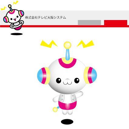 (1) hakkaさんの提案 - ◆◇【株式会社テレビ大阪システム】のキャラクター作成◇◆ | クラウドソーシング「ランサーズ」