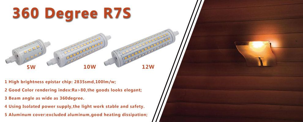 Shenzhen Seven Rainbow Lighting Co Ltd Led R7s Light Led 2g11 Light Rainbow Light Led Bulb Led