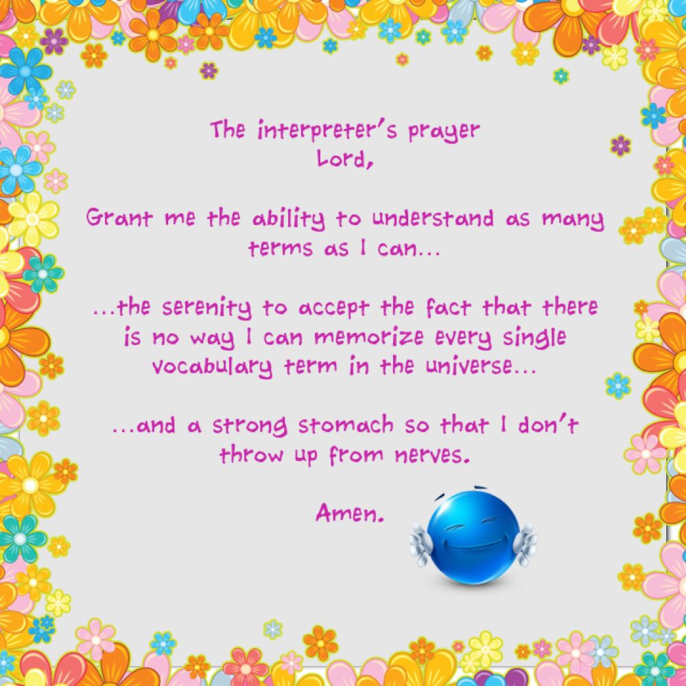 Interpreters prayer how to memorize things prayers