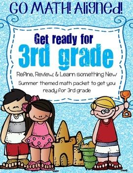 Go Math Aligned 2nd Grade Getting Ready For 3rd Grade Summer Themed