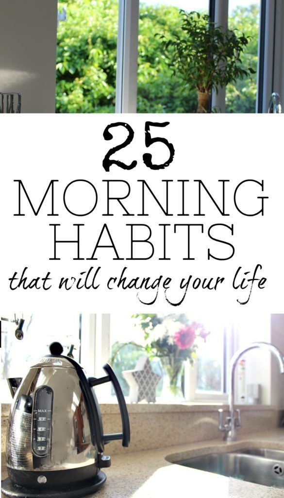 Want to Know How to Make your Mornings Easier? #morningroutine