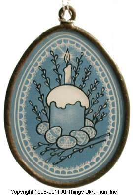 Stained glass Easter Egg Pysanky # UA08-2074 from Ukraine. http://www.allthingsukrainian.com