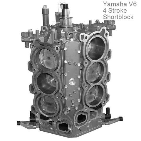 Yamaha Outboard Powerhead V6 4 Stroke 200 250 HP 2004