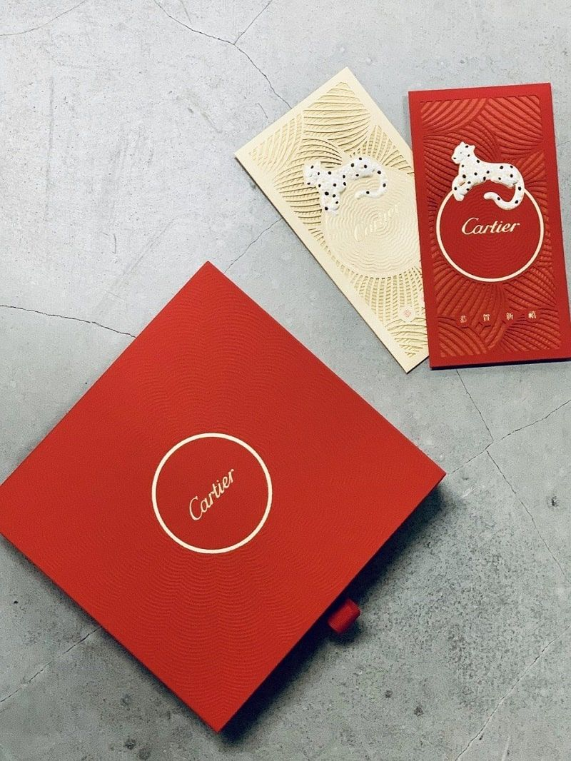 Pin by InYoung Choi on Chinese in 2020 Red packet