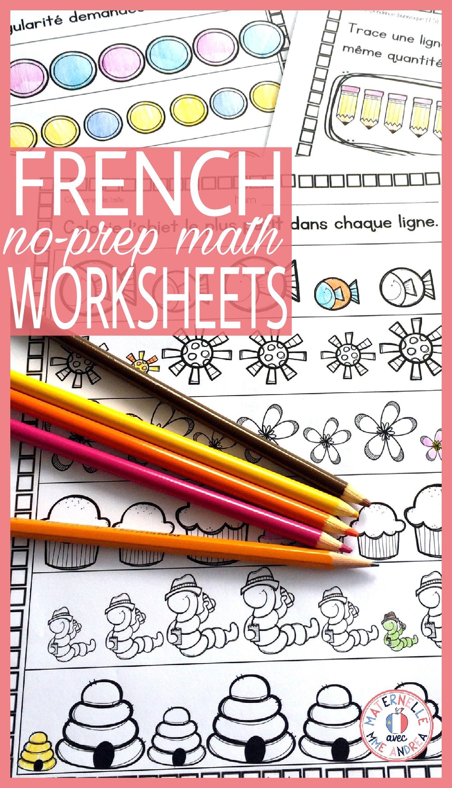 French Math Worksheets No Prep Kindergarten Maternelle Math Worksheets Math French Teaching Resources [ 2519 x 1446 Pixel ]