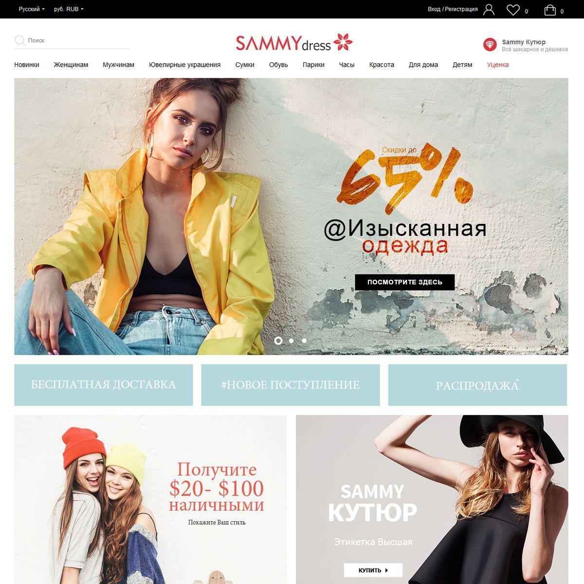 Sammydress.com - интернет-магазин модной одежды бесплатной доставкой в  Казахстан. Китайский сайт b3faa76f5c9
