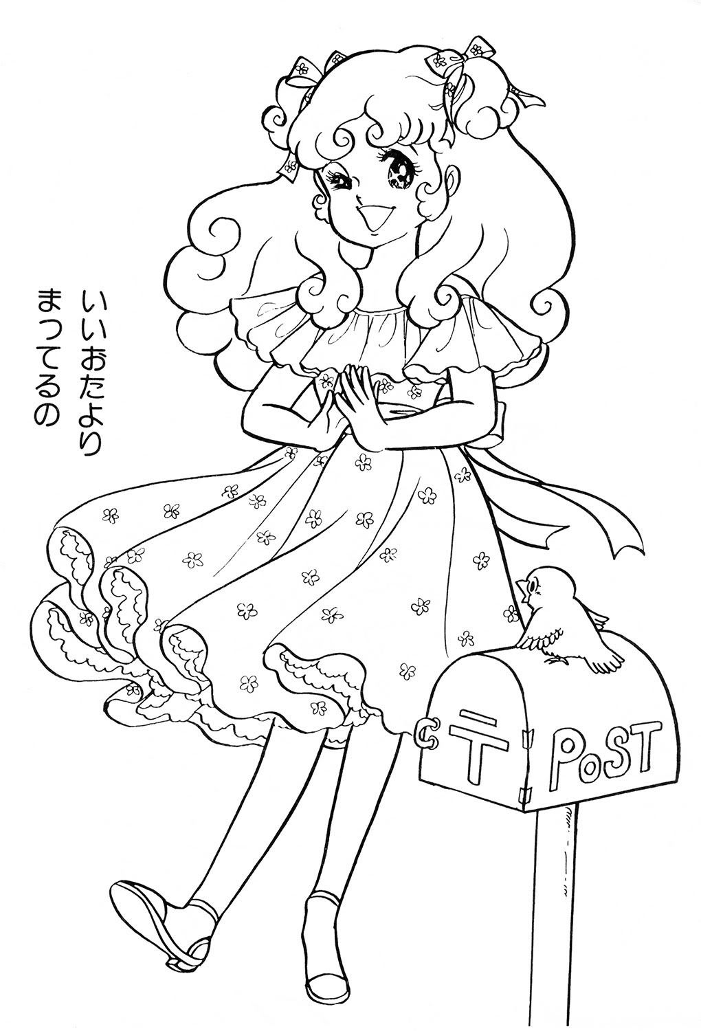 Pin de Brittany A en Coloring Pages (Everything) | Pinterest