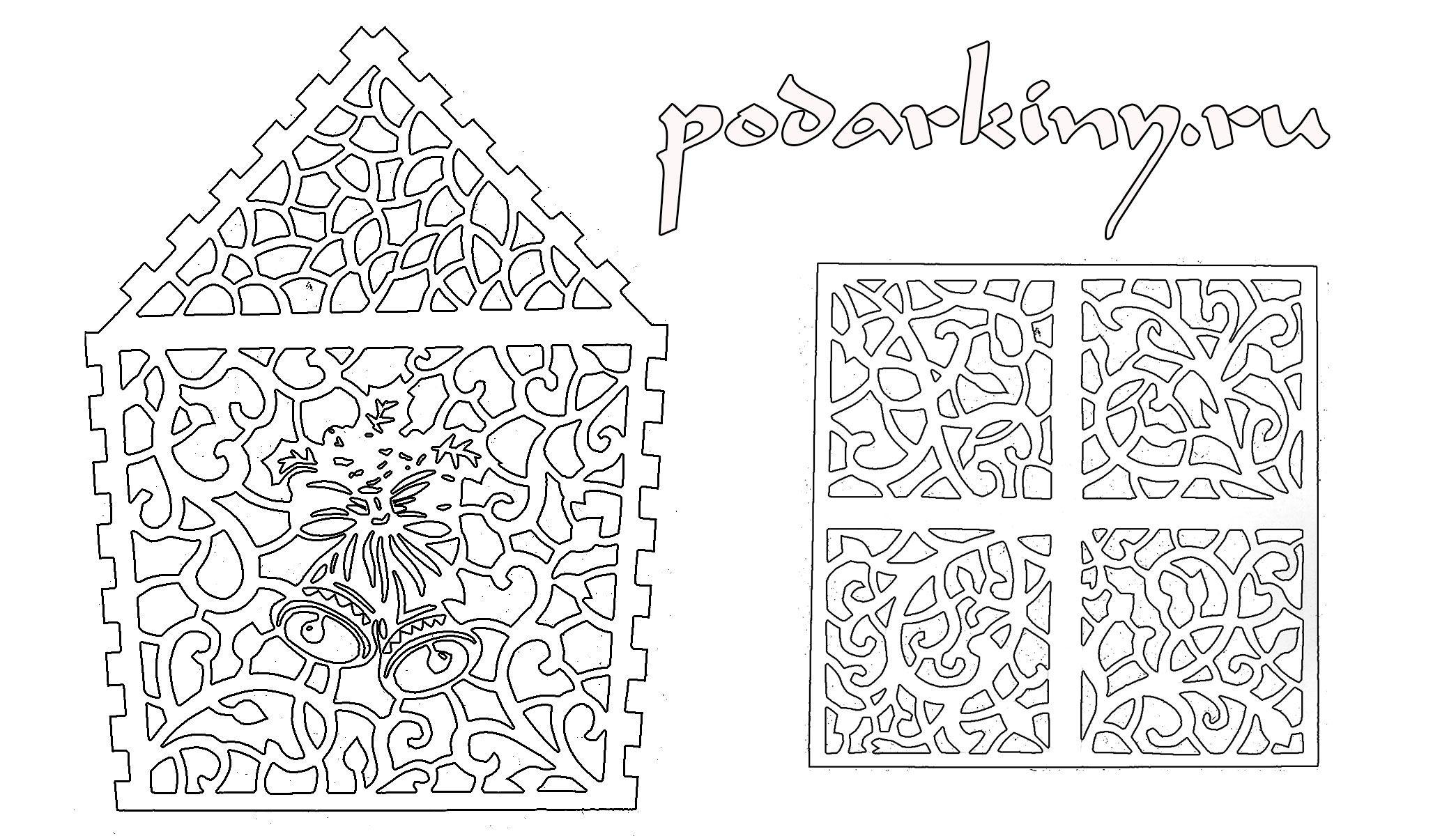 Ажурный домик из бумаги шаблоны для распечатки, днем рождения